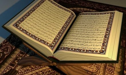 How to understand the Quran as a beginner