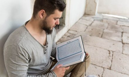 Quran on How to get really Good at Anything – A Path to Mastery