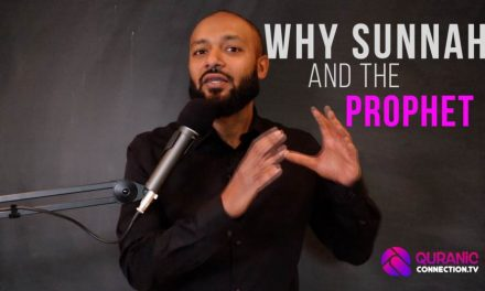 What is the Difference between the Quran and the Sunnah?